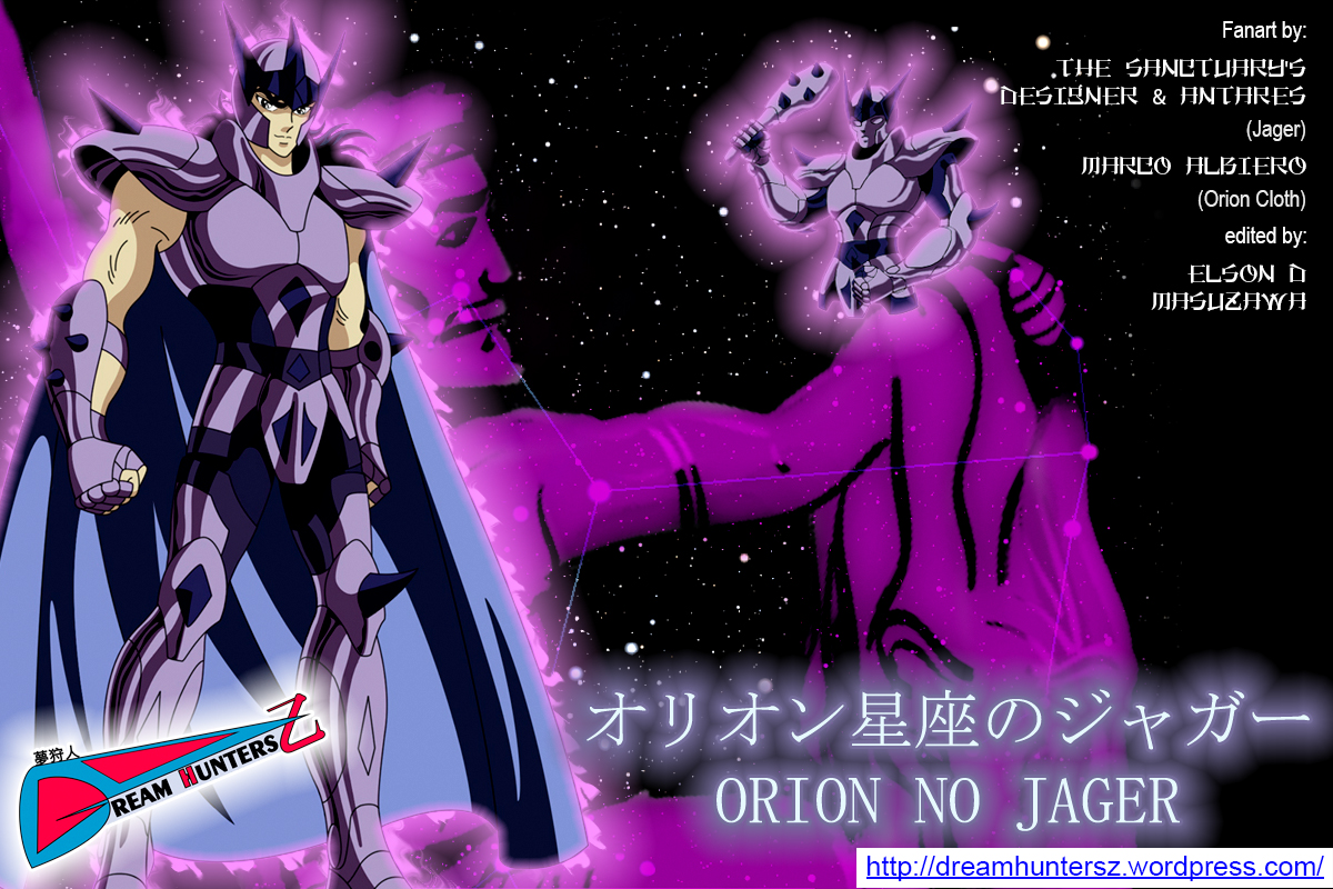 Orion no Jager
